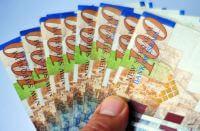 כסף ישראלי שניתן כהלוואת סיוע