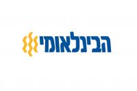 לוגו של הבנק הבינלאומי