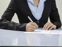 חתימה על טפסים להלוואה בערבות המדינה במסלול הון חוזר