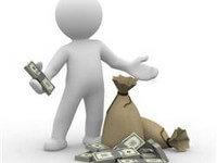 כסף עבור הלוואת מימון לרכב