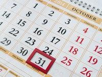 התאריך לחופשה כבר נקבע עכשיו רק צריך לקחת הלוואה
