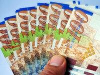 כסף שהתקבל מהלוואה מקופת גמל