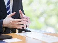 פגישה בבנק לגבי הלוואה
