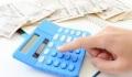 חישוב ריבית הלוואה מיידית