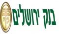מסלולי הלוואות בנק ירושלים