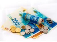 שטרות כסף ישראלי להלוואה
